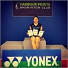 The 2018 YONEX USA Badminton National Adult Championships results are in!